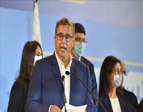 المغرب.. أخنوش يستعرض برنامج الحكومة أمام البرلمان