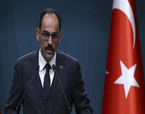 إبراهيم قالن: ادعاءات استهداف تركيا للأكراد لا يتقبلها عقل