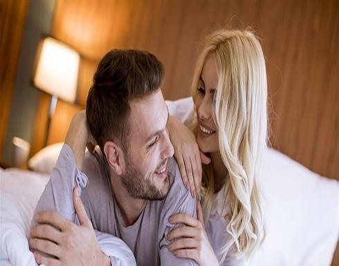 7 عادات تجنّبيها للحفاظ على علاقتك الحميمة منها لاتهملي جسدك