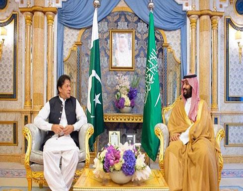 باكستان: نقف مع السعودية بكل إمكانياتنا