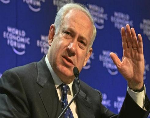 نتنياهو يجري مشاورات أمنية..وصافرات إنذار في الجليل