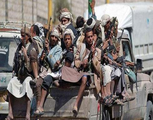مصرع 75 حوثياً بينهم 15 قيادياً بغارات ومعارك في الحديدة