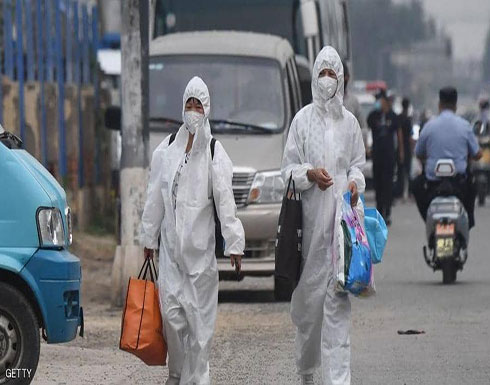 """العاصمة الصينية تغلق """"السوق المشبوه"""" وسط مخاوف موجة ثانية"""