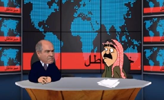 آخر صرعات سمعة أبو صقر ( شاهد الفيديو )