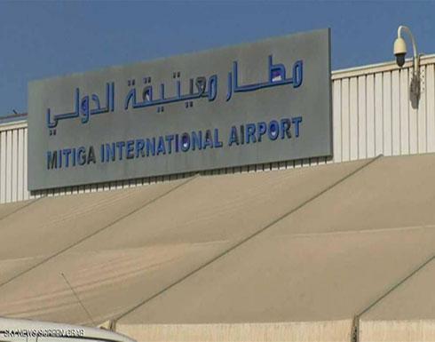للمرة الثانية في أسبوع.. توقف حركة الطائرات في طرابلس