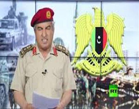 """بالفيديو : بيان لـ""""الجيش الوطني الليبي"""" بشأن الطيار البرتغالي"""