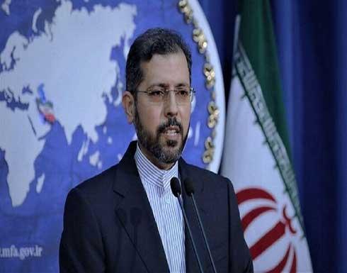 الخارجية الإيرانية تعلق على آخر التطورات في العلاقات مع العراق والسعودية وأفغانستان