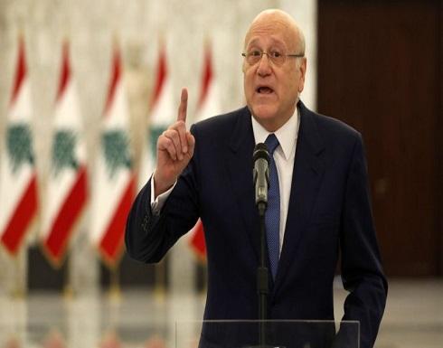 لبنان.. حكومة العزم والأمل تقر بيانها الوزاري.. وباسيل ينبش خلاف بري مع عون