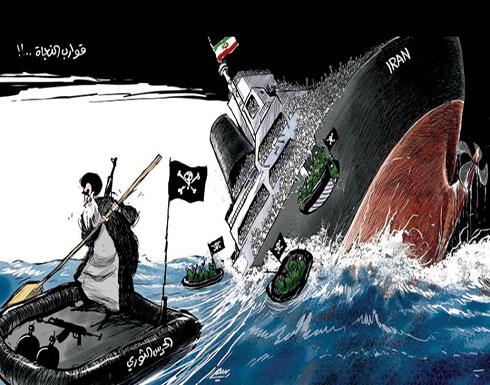 سفينة ايران
