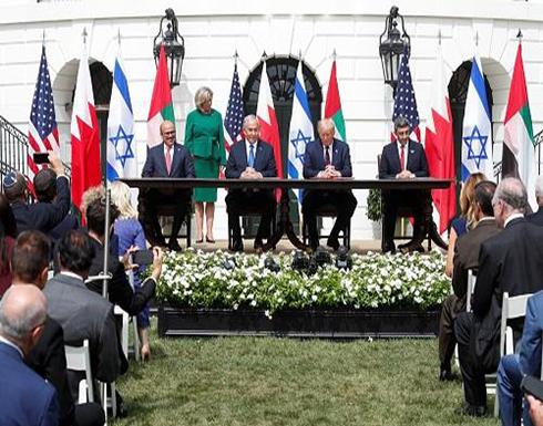 شاهد : لحظة التوقيع على اتفاقيات السلام بين الإمارات والبحرين وإسرائيل
