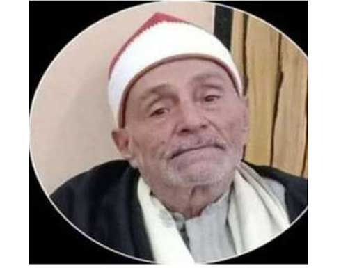 حسن الخاتمة.. وفاة مقرئ أثناء قرءاة القرآن في عزاء بمصر