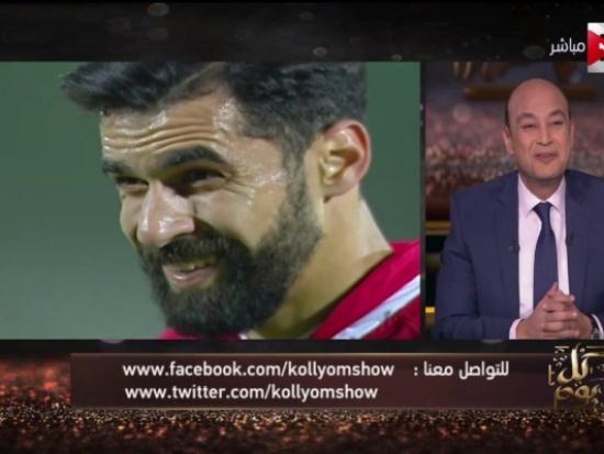 """تعليقا على فوز الاهلي بالدوري للمرة الـ 40… عمرو اديب: """"انا زهقت""""!"""