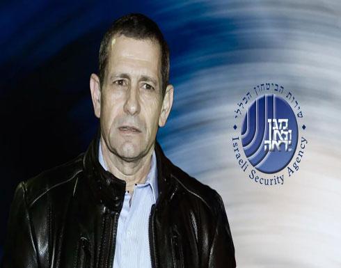 رئيس الشاباك: الضفة بركان يغلي وغزة بين خيارين