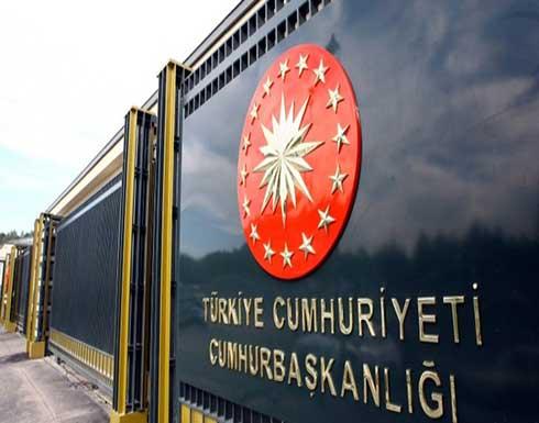 """الرئاسة التركية: التصريحات الأمريكية بحق أردوغان """"مرفوضة وغير واقعية"""""""
