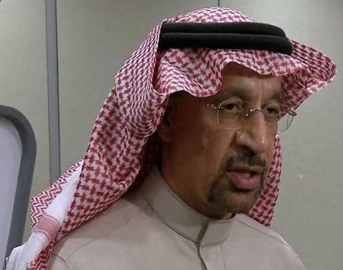 السعودية تطمئن كندا بشأن إمداد النفط رغم استمرار الخلاف
