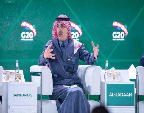 مجموعة العشرين تتبنى سياسات للحد من أثر كورونا على الاقتصاد