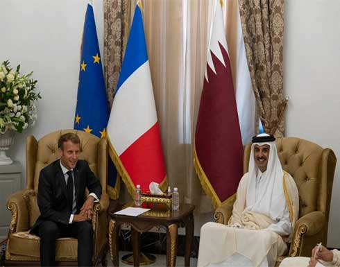 التقى مع الشيخ تميم في قمة بغداد.. ماكرون يطلب المساعدة من قطر في عمليات الإجلاء من كابل
