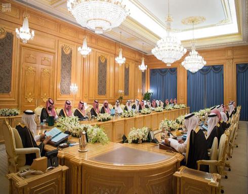 اتفاقية سعودية - روسية لاستكشاف الفضاء