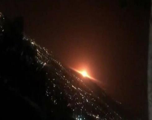 في موقع حساس... انفجار ضخم قرب طهران .. شاهد