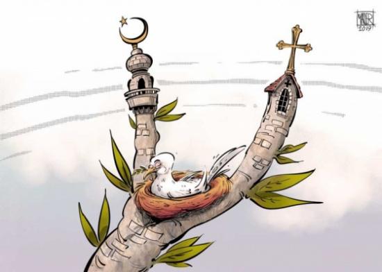 أبوظبي.. عاصمة التسامح