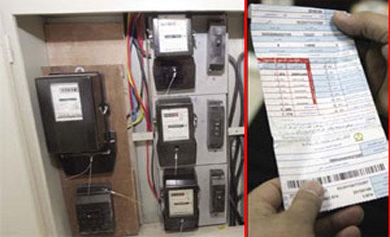 شركات الكهرباء تحتجز 400 مليون دينار كامانات للاردنيين