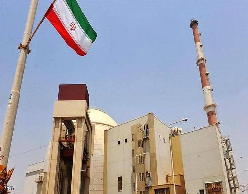 """بريطانيا: إعلان إيران بشأن الاتفاق النووي """"يبعث على القلق"""""""
