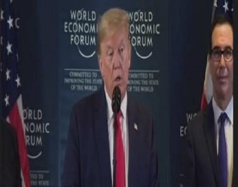 ترامب: ليس هناك إصابات خطيرة بين جنودنا
