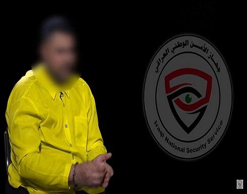العراق.. مبتز إلكتروني يجبر إحدى ضحاياه على الانتحار (فيديو)