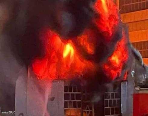 الدفاع المدنى العراقى: هناك احتمالات بوجود جثث تحت أنقاض مستشفى الحسين