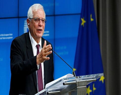 """الاتحاد الأوروبي: طرح فرضيات حول أسباب تحطم """"بوينغ"""" الأوكرانية قبل اكتمال التحقيق أمر غير مسؤول"""