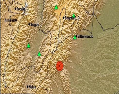 زلزال بقوة 6.2 درجات يضرب كولومبيا