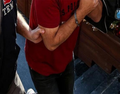 توقيف مشتبهين بالانتماء لتنظيم الدولة في إسطنبول