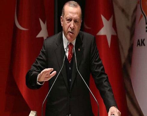 أردوغان: هناك جهات تسعى لإغراق تركيا بالدماء عبر استخدام التنظيمات الإرهابية