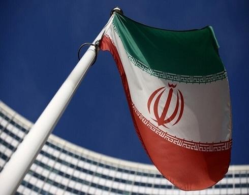 الخارجیة الإيرانية ترفع تقريرا إلى مجلس الشورى بشأن سير تطبيق الاتفاق النووي