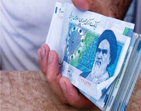 العملة الإيرانية تسجل أكبر انخفاض بتاريخها أمام الدولار