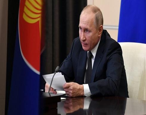 بوتين يدعو دول آسيا والمحيط الهادئ للتكاتف في وجه التحديات المشتركة