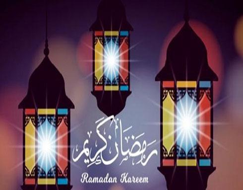 توقعات موعد رمضان 2020 .. تعرف على بداية أول أيام الشهر الفضيل