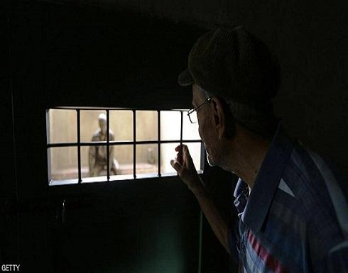 """طهران تغازل واشنطن.. بـ""""تبادل السجناء"""""""