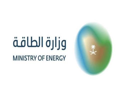 تعرُّض محطة توزيع المنتجات البترولية في جازان للاعتداء بمقذوف حوثي