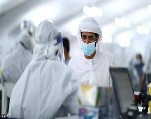 الإمارات تعلن إجراء أكثر من 6 ملايين فحص لفيروس كورونا