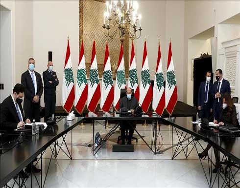 """الرئاسة اللبنانية: الزخم المفتعل بملف تشكيل الحكومة """"لا أفق له"""""""