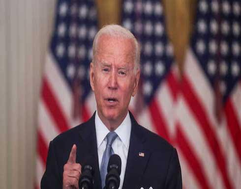 مسؤولو إدارة بايدن: إدارة ترامب لم تترك لنا خطة لإجلاء الأفراد من أفغانستان