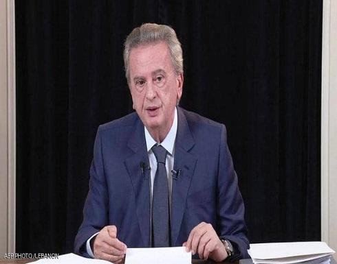 """بعد قرار """"الوقف"""".. مصرف لبنان يؤكد العمل بتعميم """"سعر الصرف"""""""