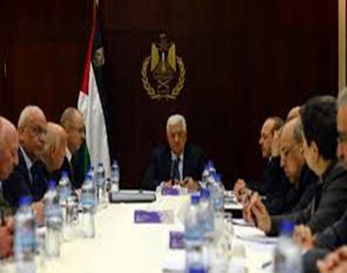 منظمة التحرير الفلسطينية: تهديد واشنطن للمحكمة الجنائية خرق فاضح للقانون الدولي