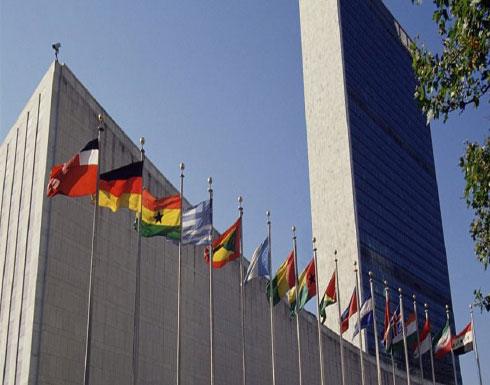 الأمم المتحدة تندد باغتصاب جماعي لنساء في جنوب السودان