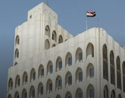 خارجية العراق تدين الاستهداف الصاروخي لسفارة واشنطن