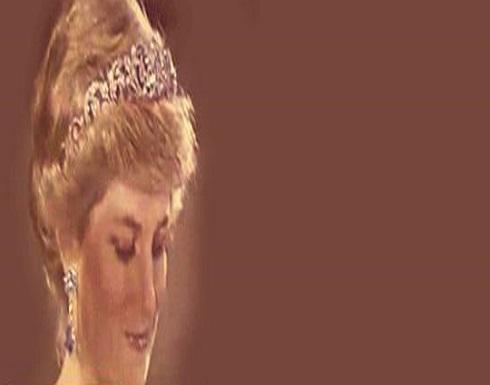 صورة : الأميرة ديانا تظهر في مكان وفاتها.. بطريقة غريبة
