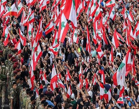 المعارضة في لبنان تعلن خطة لمعالجة أزمات البلاد