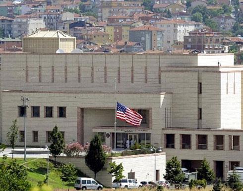الخارجية الأمريكية تطالب عائلات دبلوماسييها في اسطنبول بمغادرة تركيا