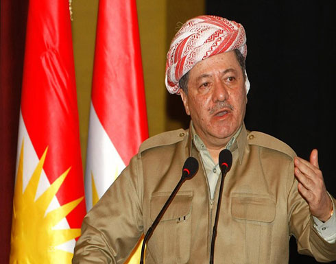 البارزاني: شعب كردستان لن يرفع الراية البيضاء أمام الخونة